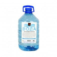 Специально подготовленная вода для паровых приборов (5л)
